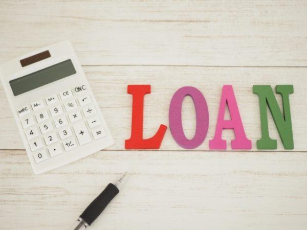 消費者金融金利が安いのは?