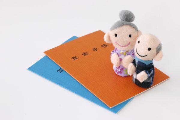 年金手帳の画像
